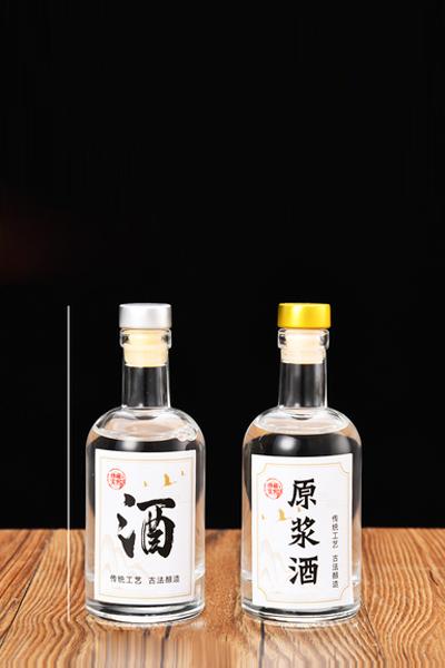 小酒瓶 045